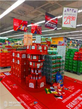 超市堆头制作