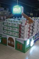 超市堆头设计与制作