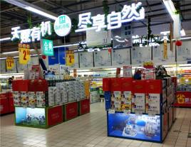 超市堆头设计制作