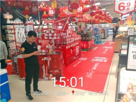 超市品牌店制作与安装