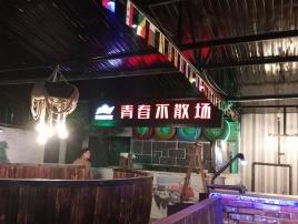 邯郸河北广告制作
