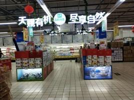 石家庄超市堆头制作