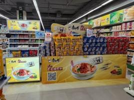 唐山超市展区制作