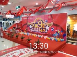 唐山超市活动舞台搭建
