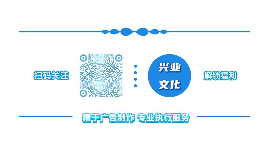 簡約黑白商務橫向二維碼@凡科快圖.png
